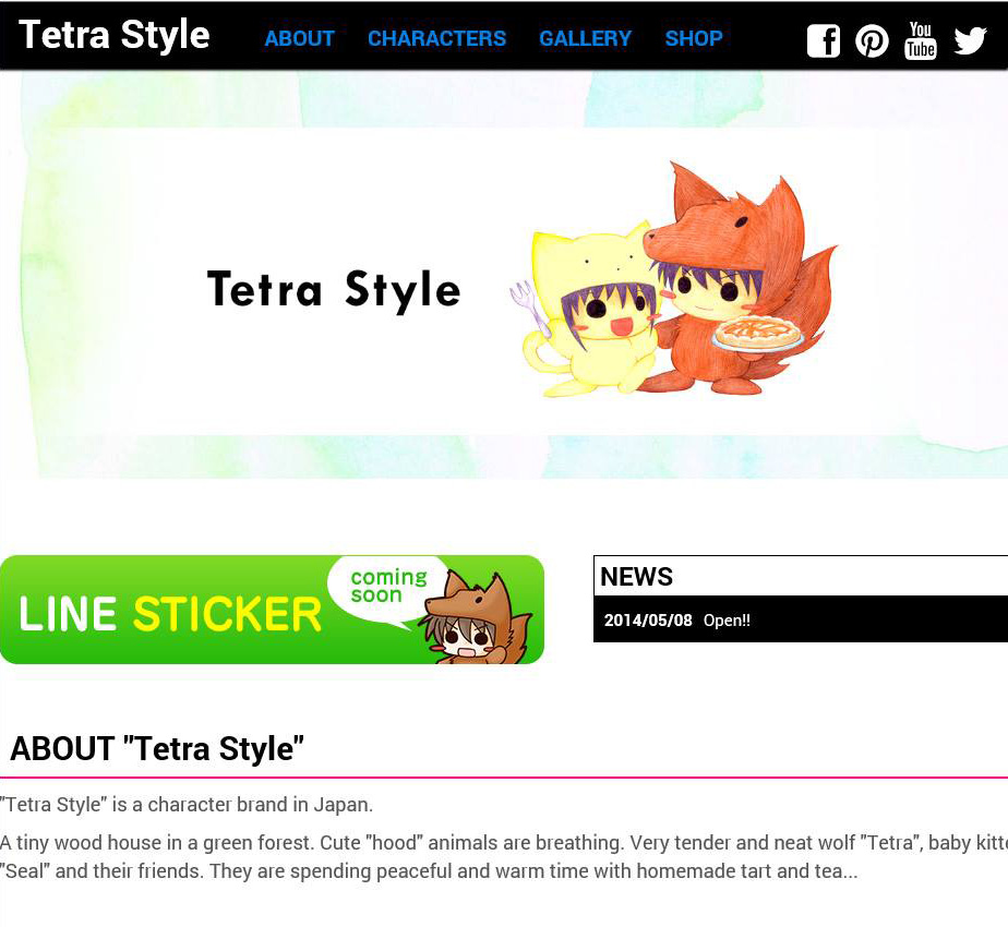 Tetra Style英語サイト