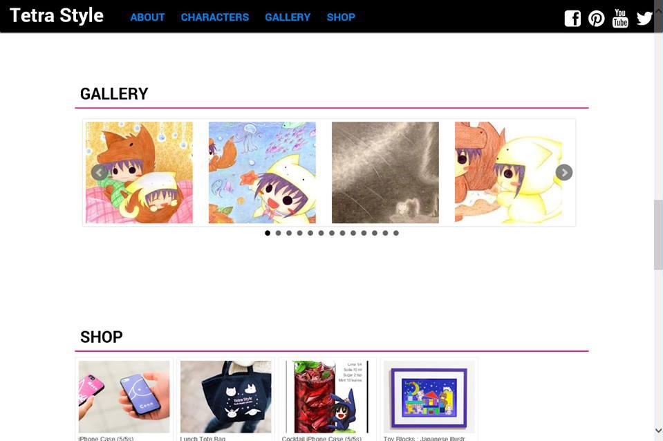 Tetra Style英語サイトギャラリーページ