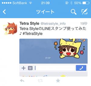 Twitter例