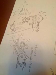 BAR朕 チンアナゴのマスター (Tetra Style)