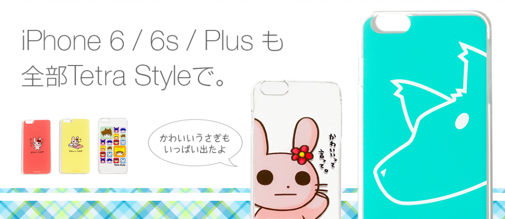 iPhone6/6s/6plus/6s plusケース