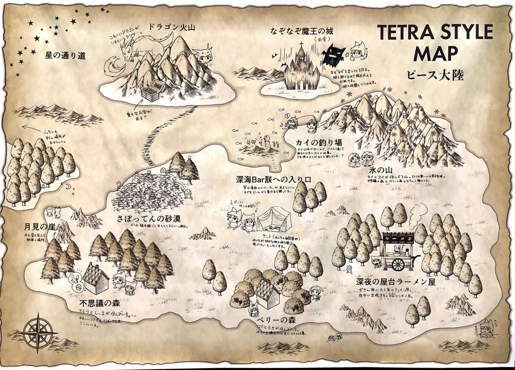 Tetra Style MAP