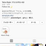 Tetra StyleのInstagramアカウントができました!